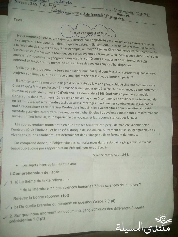 فروض في الفرنسية 2as شعبة لغات اجنبية 0110