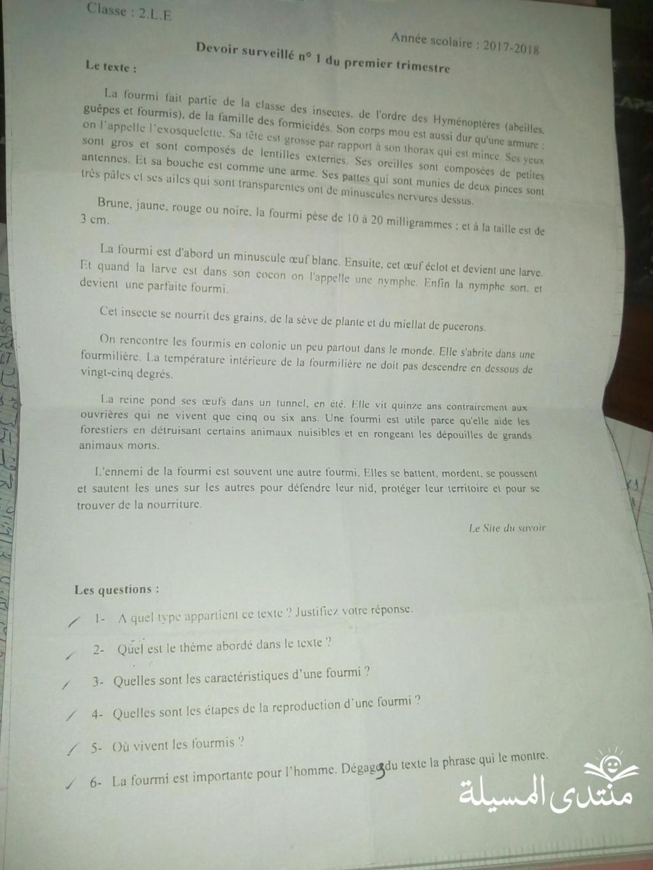 فروض في الفرنسية 2as شعبة لغات اجنبية 0310