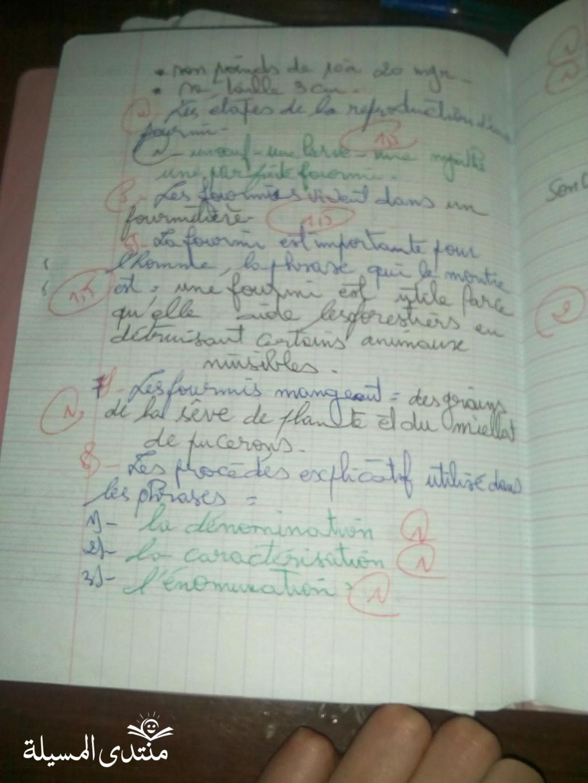 فروض في الفرنسية 2as شعبة لغات اجنبية 0610