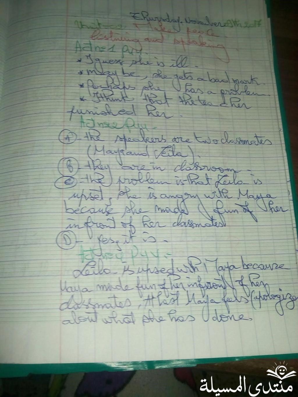 حل اسئلة حوار مايا و ليلى في الانجلزية 2as Img_2010