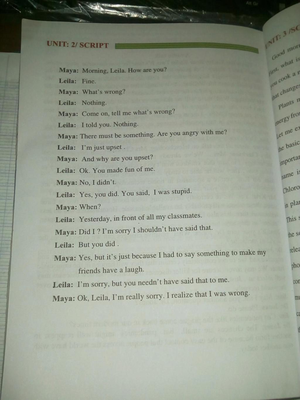 حل اسئلة حوار مايا و ليلى في الانجلزية 2as Img_2011