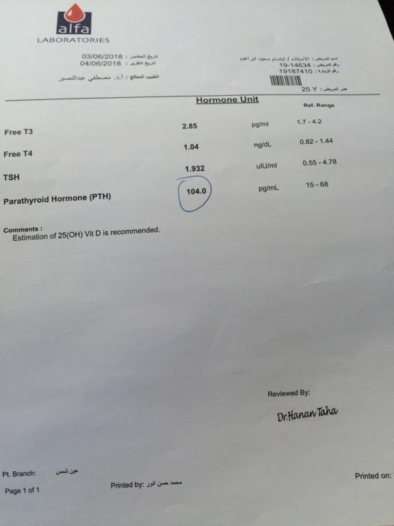 ورم جريبي في الغده الدرقيه  Image14