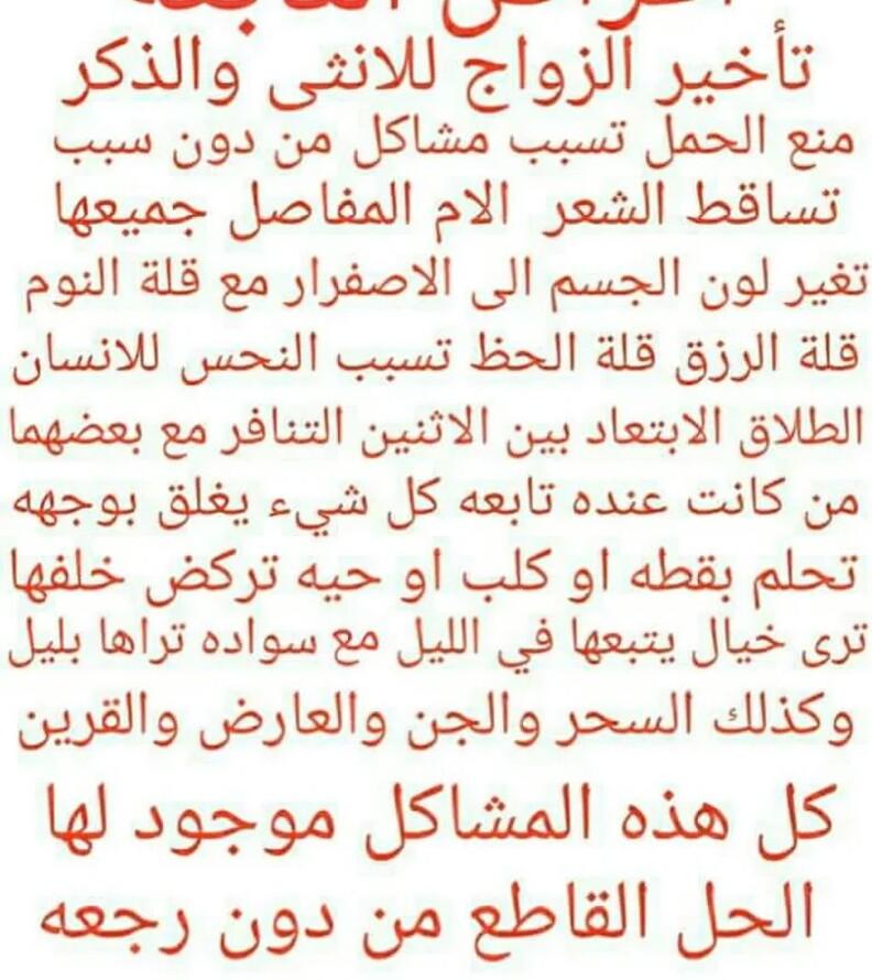 الشيخ اليهودي الصعداويِ - منتدى الشيخ الي Fb_img10