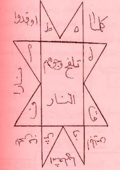 الشيخ اليهودي الصعداويِ - منتدى الشيخ الي Fbcafc10