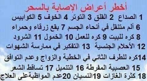 الشيخ اليهودي الصعداويِ - منتدى الشيخ الي I2823110