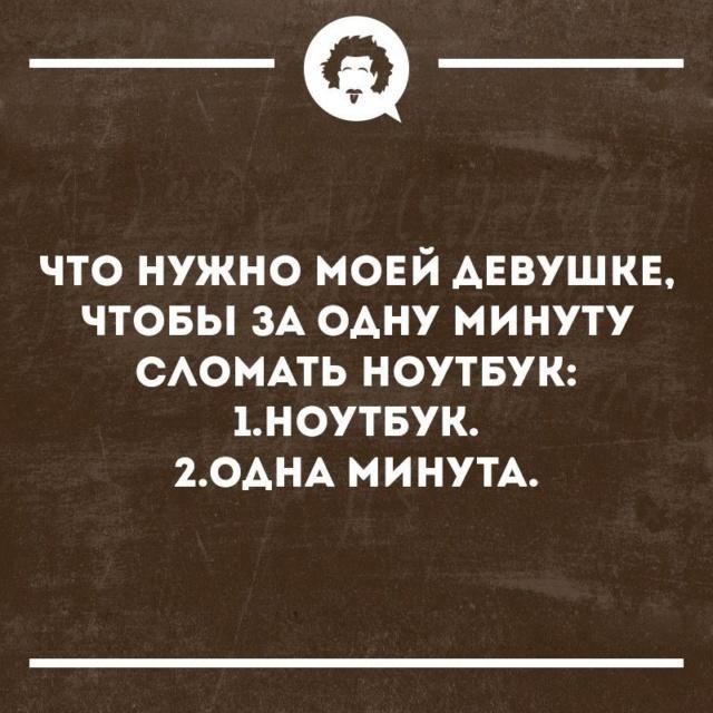 Поюморим? Смех продлевает жизнь) - Страница 19 -tigih10