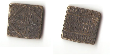 Token India, imitación moderna Rupia Akbar, fecha 988 H (ficticia). 421010