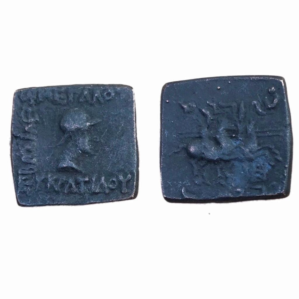 Lote monedas de Bactria S-l16010