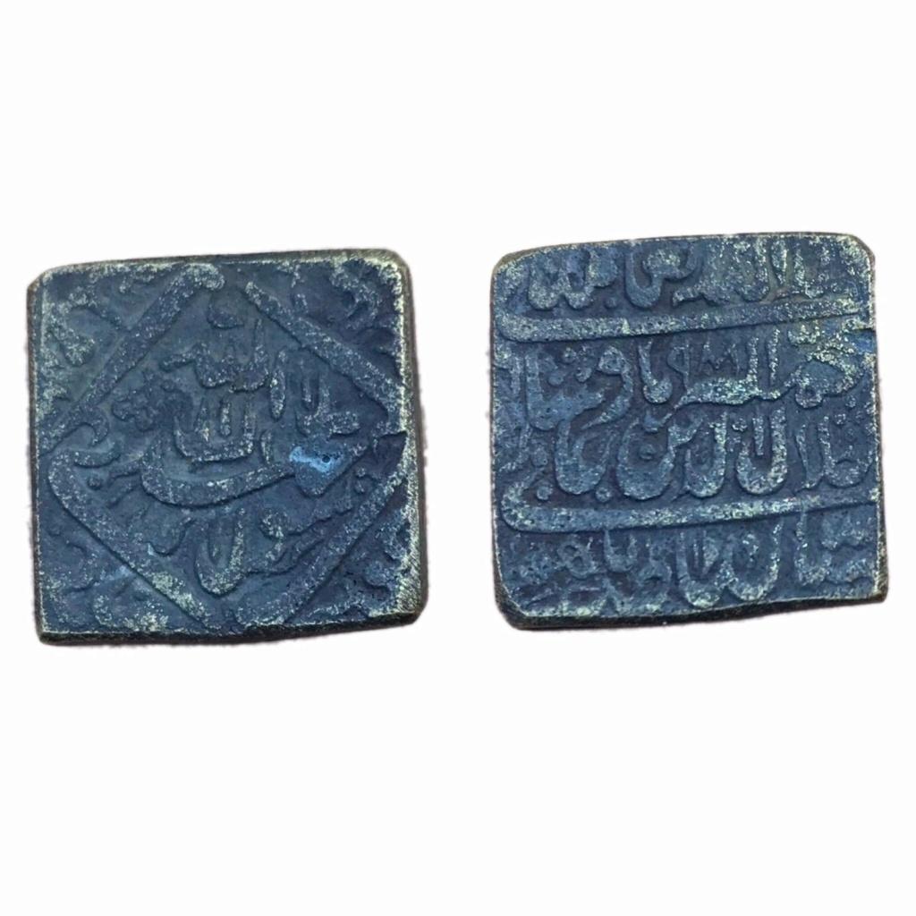 Lote monedas de Bactria S-l16014