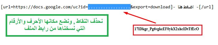 أفضل موقع لرفع ملفاتك ومشاركتها مع كيفية التحميل Google Drive  Screen15