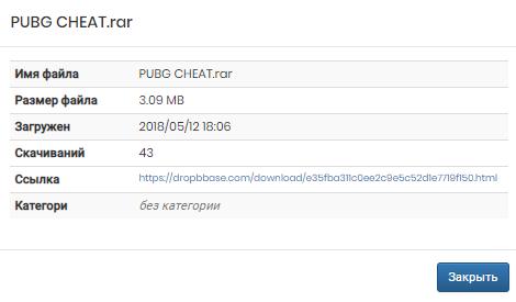 Заработок от 600р. На файлообменнике. 2d6bcc10