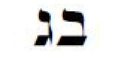 L'ellipse en radionique Kabbalistique (deuxième partie) Contre16