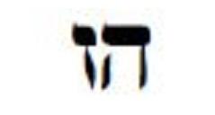 L'ellipse en radionique Kabbalistique (deuxième partie) Contre17