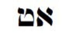 L'ellipse en radionique Kabbalistique (deuxième partie) Lutte_11