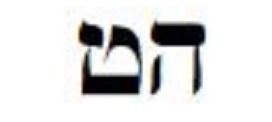 L'ellipse en radionique Kabbalistique (deuxième partie) Pour_s10