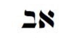 L'ellipse en radionique Kabbalistique (deuxième partie) Volont11