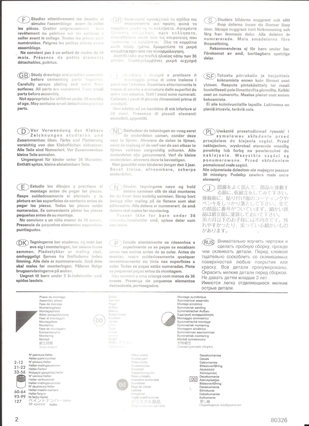 LING TEMCO VOUGHT F-8P  CRUSADER 1/72ème Réf 80326 Notice Helle535