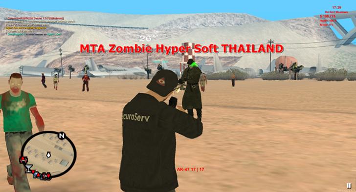 MTA Zombie Hyper Soft THAILAND