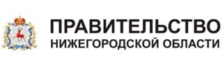 Правительство | Отчёты сотрудников для повышения в должности Fbchha10