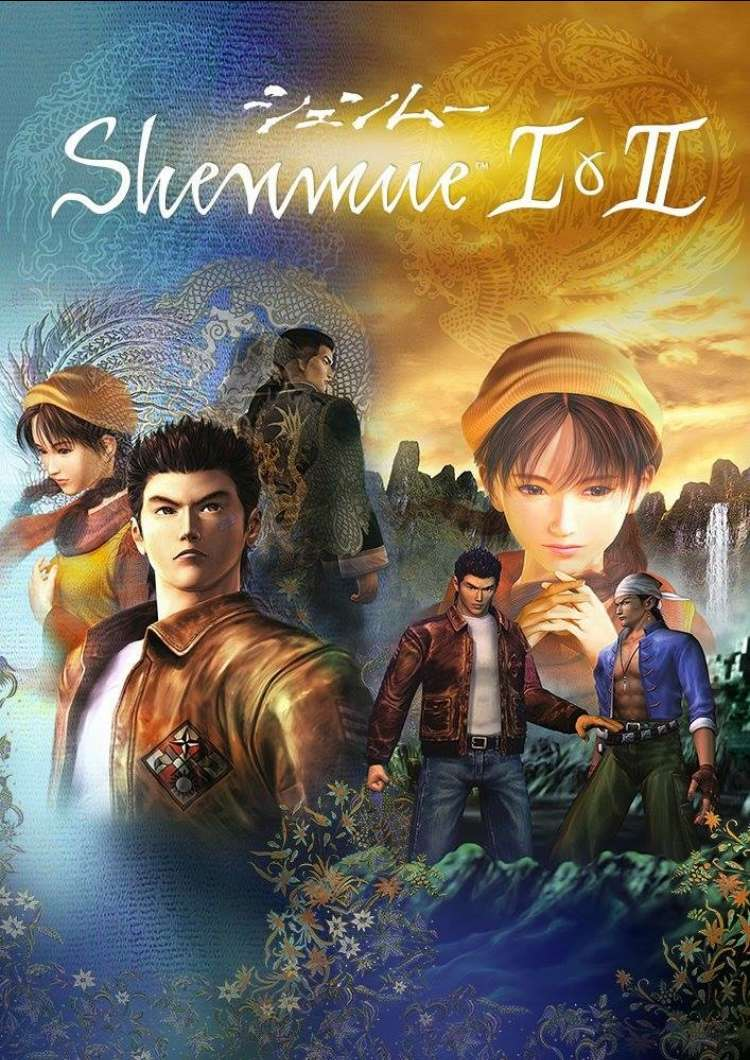 Shenmue 1 & 2 Remastered (PS4 / Xone / PC / pas Switch) - Page 5 43058410