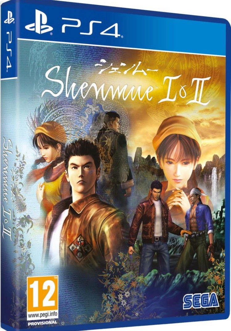 Shenmue 1 & 2 Remastered (PS4 / Xone / PC / pas Switch) - Page 5 D3edf210