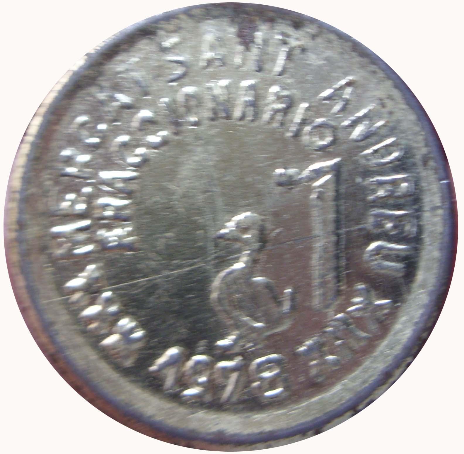 Sant Andreu 1311