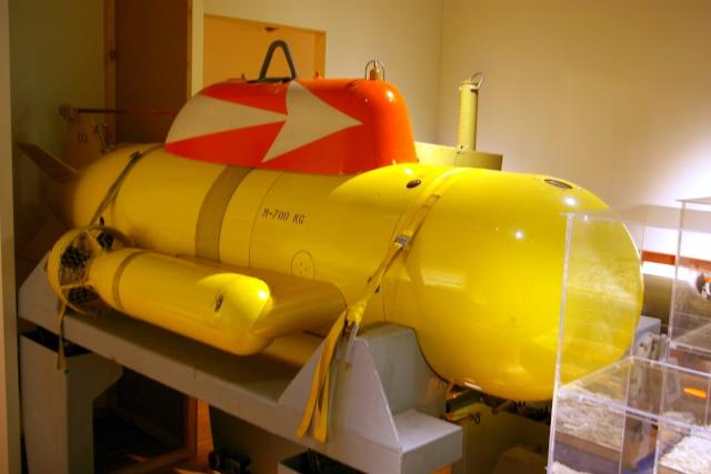 Quelques photos du MRA département Marine Sg1l2312