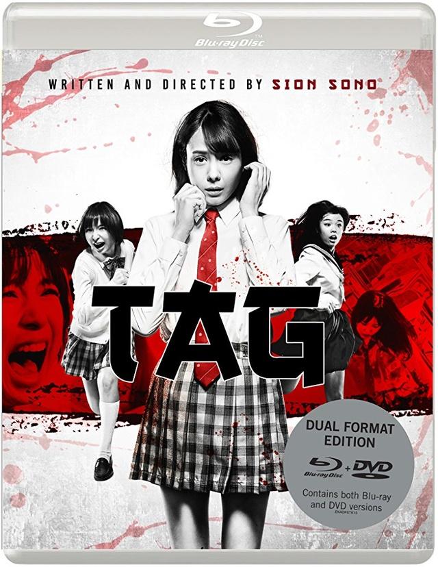 TAG - 2015 Tag10