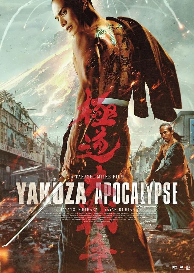 YAKUZA APOCALYPSE - Takashi Miike, 2015, Japon/France Yakuza10