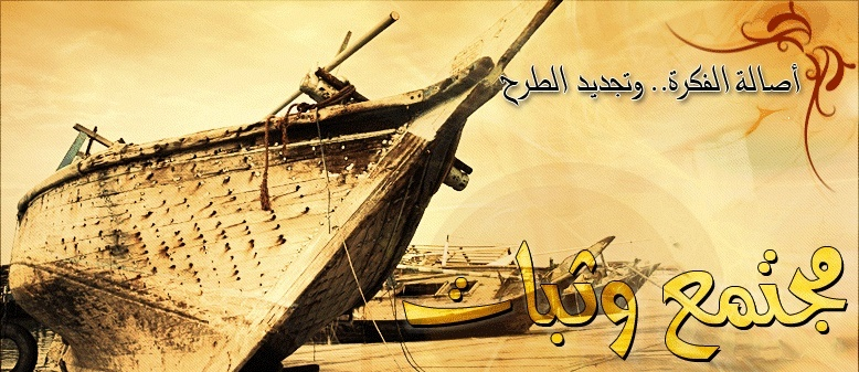 منتديات وثبات الإسلامية - البوابة Aieau-10