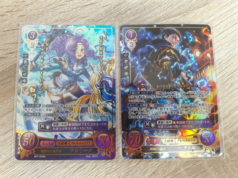 Fire emblem cipher  [Unboxings] - Page 2 Mes_by11