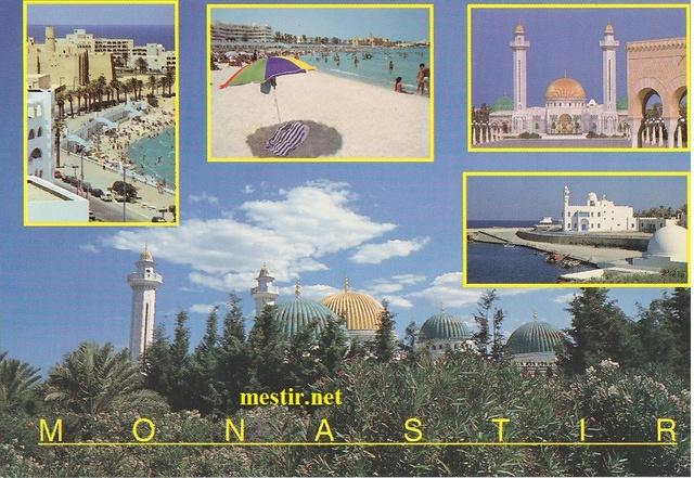 Près d'un demi-million de touristes à Monastir Img_2010
