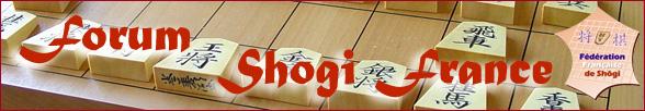 Forum Shogi France