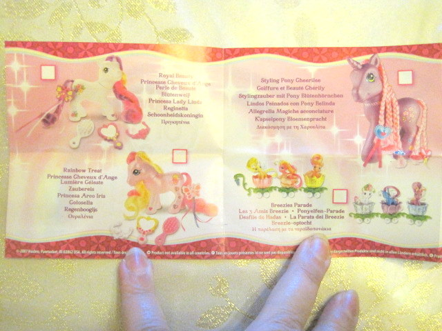 mes petits poneys g3 - Page 4 Img_6624