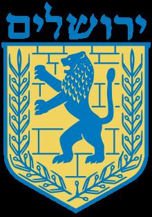 Peut-on critiquer le Judaïsme ? - Page 3 Emblem10