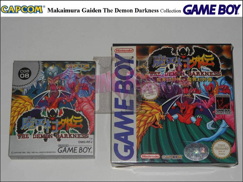 GB : Editeur Capcom Capcom10