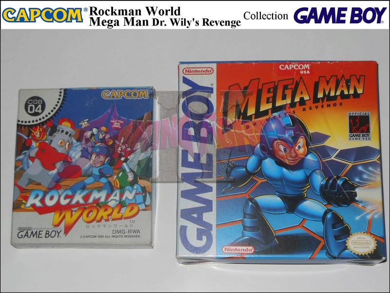 GB : Editeur Capcom Capcom17