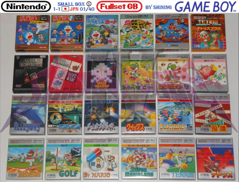 1°) Présentation de tous les jeux GB JPN Gb_ful23