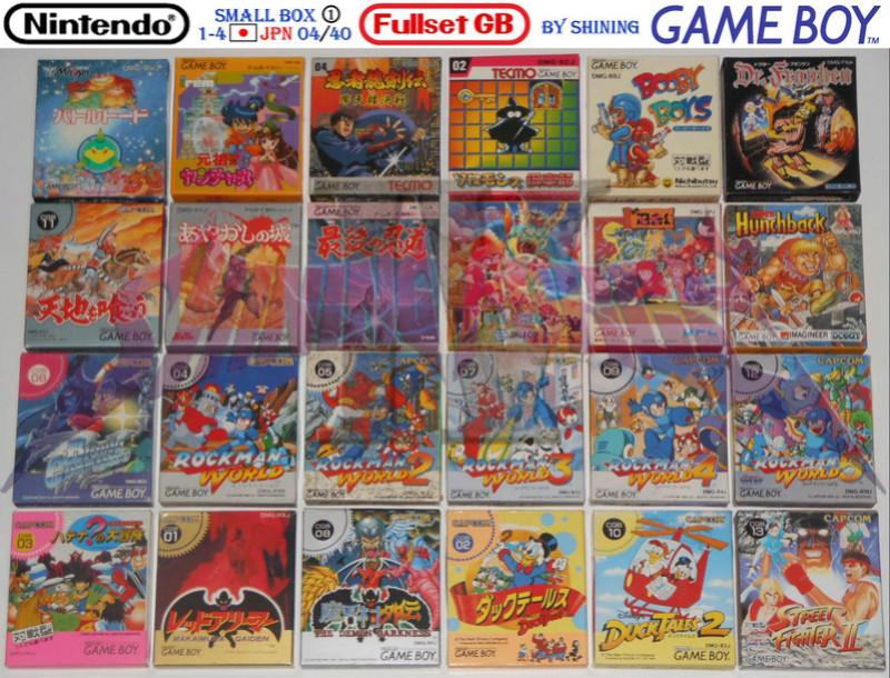 1°) Présentation de tous les jeux GB JPN Gb_ful24