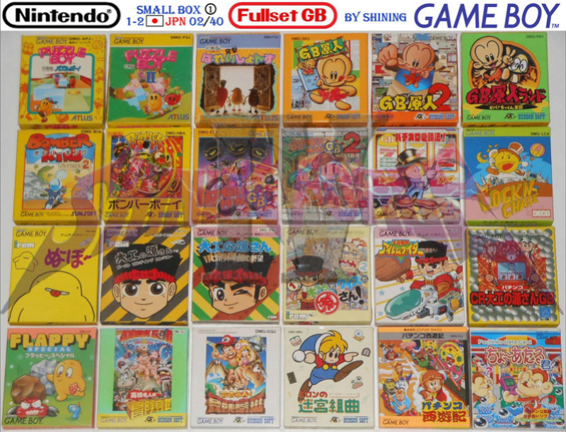 1°) Présentation de tous les jeux GB JPN Gb_ful26