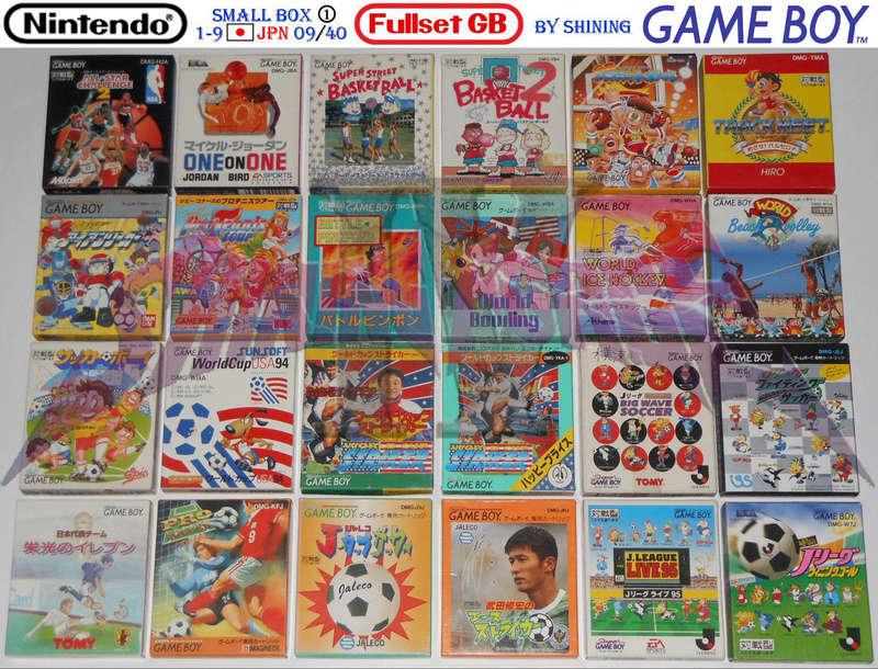 1°) Présentation de tous les jeux GB JPN Gb_ful31