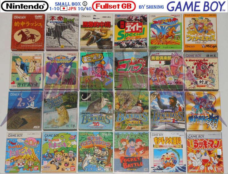 1°) Présentation de tous les jeux GB JPN Gb_ful32