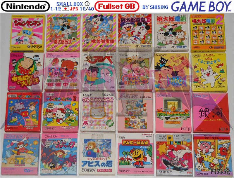 1°) Présentation de tous les jeux GB JPN Gb_ful33