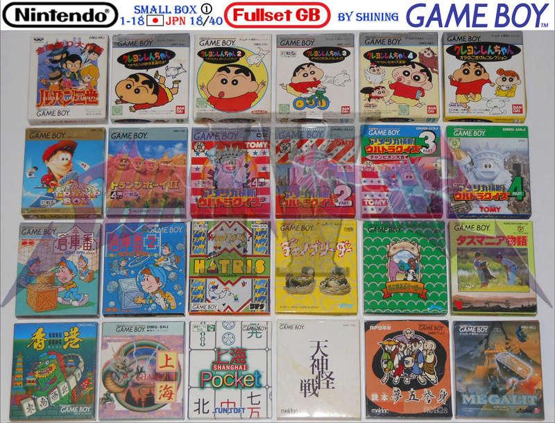 1°) Présentation de tous les jeux GB JPN Gb_ful36