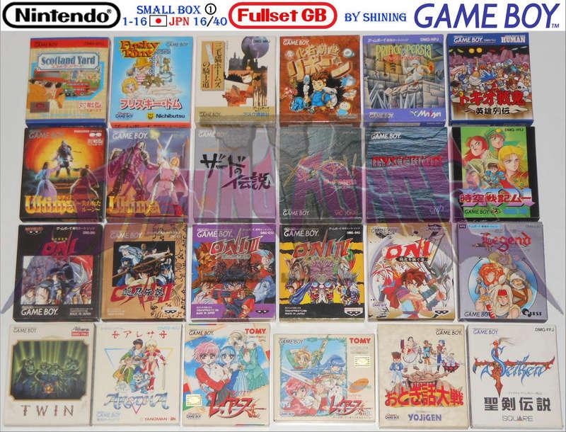 1°) Présentation de tous les jeux GB JPN Gb_ful37