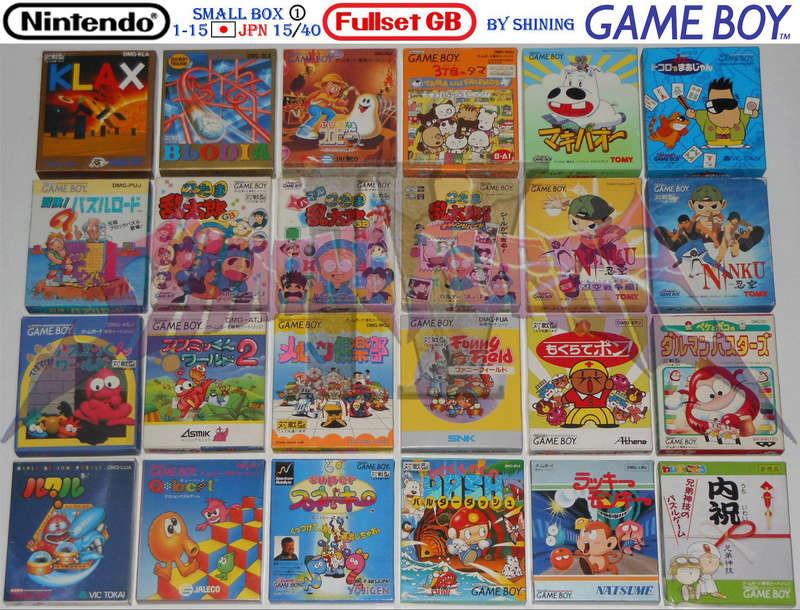 1°) Présentation de tous les jeux GB JPN Gb_ful39