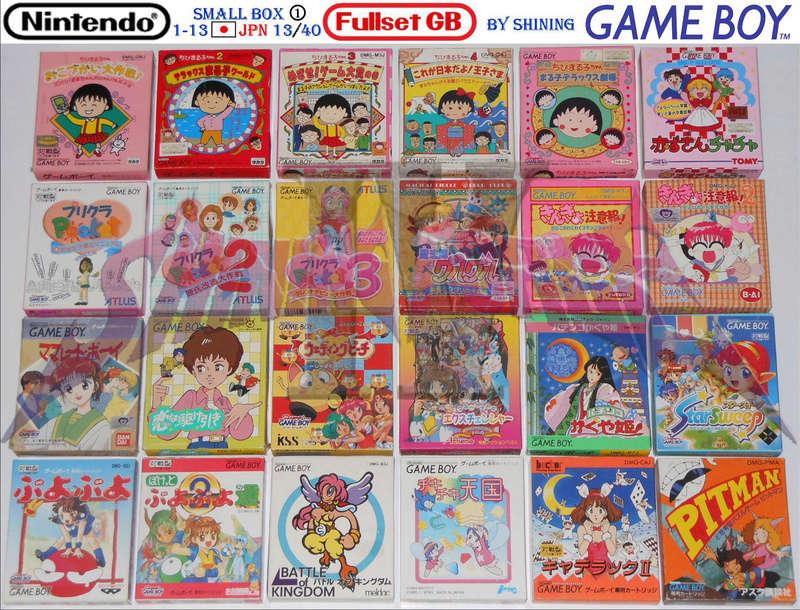 1°) Présentation de tous les jeux GB JPN Gb_ful40