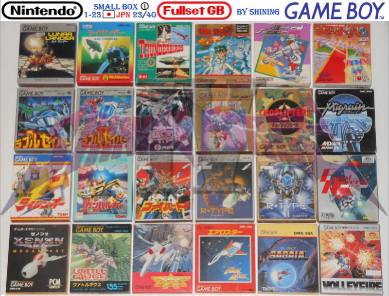 1°) Présentation de tous les jeux GB JPN Gb_ful43