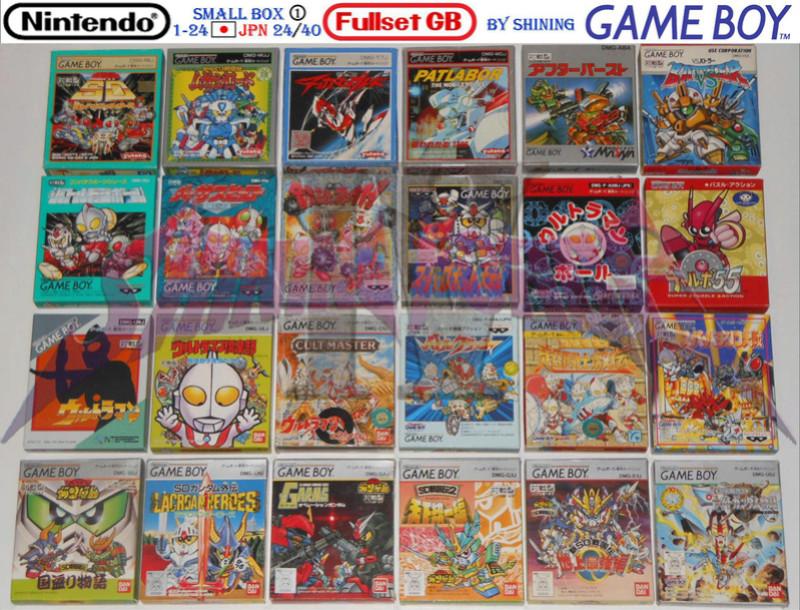 1°) Présentation de tous les jeux GB JPN Gb_ful45