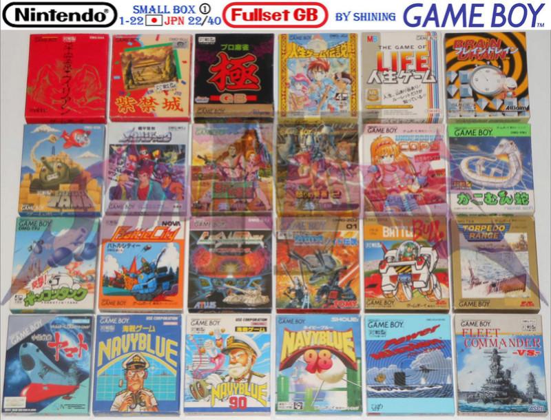 1°) Présentation de tous les jeux GB JPN Gb_ful46